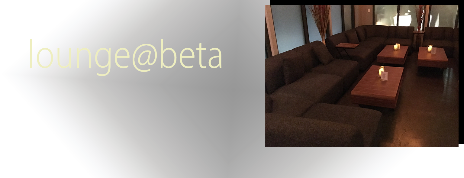 Lounge at Beta Lounge in Downtown Berkeley!! Come check out our refreshed 2019 look.. 10 years in Berkeley never looked this good....  Relax, grab one of our 8 rotating Craft beers on draft or one of our hand selected House or Reserve Wines..... Wifi available for our guests!